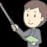 U-NEXTのauかんたん決済の登録方法、解約方法